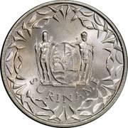 25 cents - Juliana – avers