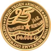 100 000 Gulden (25ème anniversaire de l'indépendance) – revers