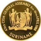 1 000 Guilders (40ème anniversaire du CISM - Conseil International du Sport Militaire) – avers