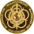 1 000 Guilders (40ème anniversaire du CISM - Conseil International du Sport Militaire) – revers
