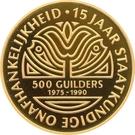 500 Guilders (15ème anniversaire de l'indépendance) – revers