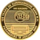 500 Guilders (125ème anniversaire de la Banque du Suriname) – revers