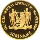 500 Guilders (40ème anniversaire du CISM - Conseil International du Sport Militaire) – avers