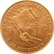 100 Gulden (1er anniversaire de l'indépendance) – revers