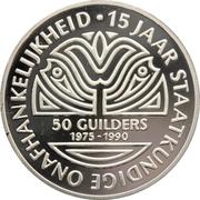 50 Guilders (15ème anniversaire de l'indépendance) – revers