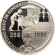25 Gulden (Fondation Save the Children) – revers