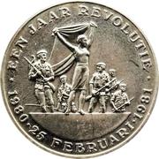 25 Gulden (1er anniversaire de la Révolution) – avers
