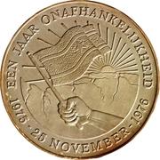 10 gulden Indépendance – revers