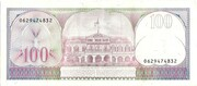 100 Gulden 1985 – revers
