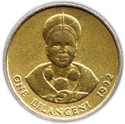 1 lilangeni - Mswati III – revers