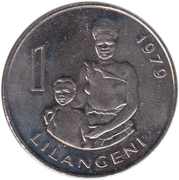 1 lilangeni - Sobhuza II – revers
