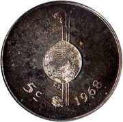 5 cents - Sobhuza II (Indépendance) – revers