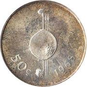 50 cents - Sobhuza II (Indépendance) – revers