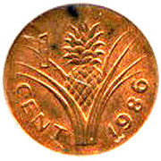 1 cent - Mswati III premier portrait – revers