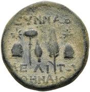 Bronze Æ23 - Melithon (Synnada) – revers