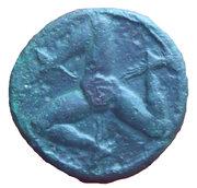 Hémilitron d'Agathoklès de Syracuse – revers