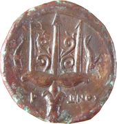 Litra de Hiéron II de Syracuse – revers