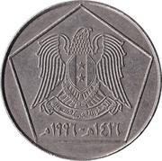 5 livres (Citadelle d'Alep) -  avers