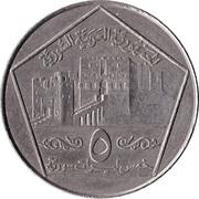 5 livres (Citadelle d'Alep) -  revers