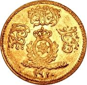 1 dinar - Faisal I (Royaume) -  avers