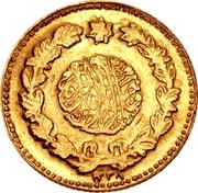 1 dinar - Faisal I (Royaume) -  revers
