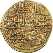 Sultani - Sélim II (Alep) – avers