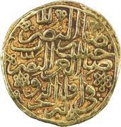 Sultani - Sélim II (Alep) – revers