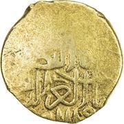 Sultani - Sélim Ier (Alep) – revers