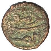 Manghir - Süleyman I - 1520-1566 – avers