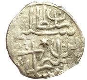 Akce - Sélim II (Alep) – avers