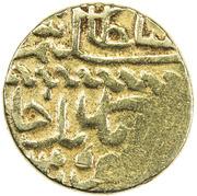 Sultani - Sélim Ier (Damas) – avers