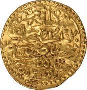 Sultani - Mehmed III (Alep) – avers
