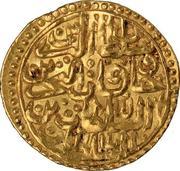 Sultani - Mehmed III (Alep) – revers