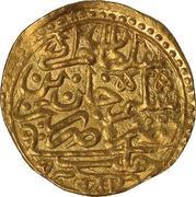Sultani - Mourad III (Alep ; type 1) – avers