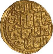 Sultani - Mourad III (Alep ; type 1) – revers