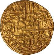 Sultani - Soliman Ier (Damas) – revers