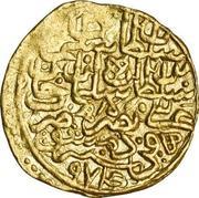 Sultani - Sélim II (Damas) – avers
