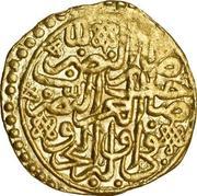 Sultani - Sélim II (Damas) – revers