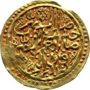 Sultani - Mourad III (Alep ; type 2) – revers