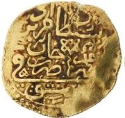 Sultani - Mourad IV (Damas) – avers
