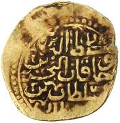 Sultani - Mourad IV (Damas) – revers