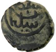 Mangir - Suleiman I (Damascus) – avers