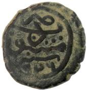 Mangir - Suleiman I (Damascus) – revers