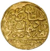 Sultani - Mehmed III (Damascus) – avers