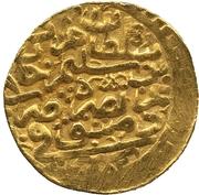 Sultani - Mourad III (Damas) – avers