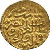 Sultani - Mourad III (Damas) – revers