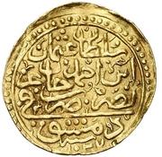 Sultani - Osman II (Damas) – avers