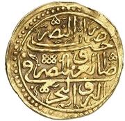 Sultani - Osman II (Damas) – revers