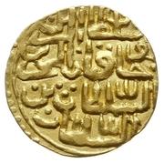 Sultani - Ahmed I (Alep) – revers