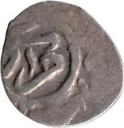 Akce - Murad IV (Damas) – avers